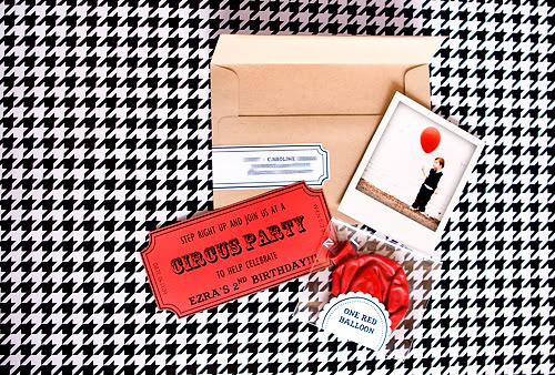 balloon invitations hip hip hooray
